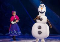 Disney On Ice V2